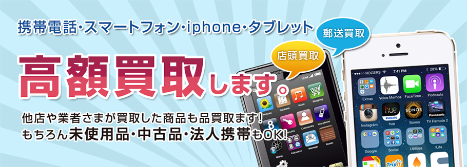 iphone_buy