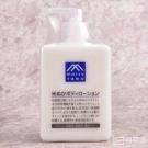 松山米糠身体乳
